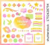 beautiful watercolor decoration ... | Shutterstock .eps vector #1752628754