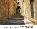 Israel  Jerusalem  Stone Streets