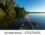 puerto maldonado  madre de dios ... | Shutterstock . vector #175275335
