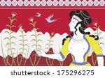 Minoan Woman Fresco With Plant...