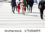 busy city street people on... | Shutterstock . vector #175306895