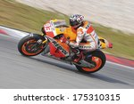 Постер, плакат: Spanish Grand Prix motorcycle