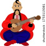 national folk musician in the... | Shutterstock .eps vector #1753115081