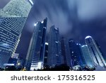 shanghai pudong  the city's... | Shutterstock . vector #175316525