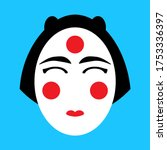 korean traditional mask. andong ... | Shutterstock .eps vector #1753336397