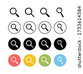 set of search icons. glass...