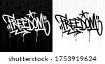 word freedom abstract hip hop... | Shutterstock .eps vector #1753919624