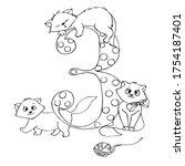 coloring figures for children.... | Shutterstock .eps vector #1754187401