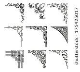 set of ornamental corners in... | Shutterstock .eps vector #175425017