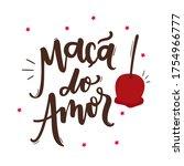 ma   do amor. love apple. june...   Shutterstock .eps vector #1754966777