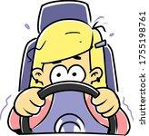 scared driver. driving school...   Shutterstock .eps vector #1755198761
