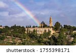 view on the dormition abbey ... | Shutterstock . vector #1755398171