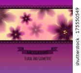 colorful violet floral pattern... | Shutterstock .eps vector #175550549