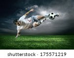 football player with ball in... | Shutterstock . vector #175571219