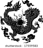 vector of ancient chinese... | Shutterstock .eps vector #17559583