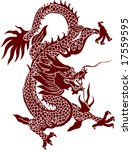 vector of ancient chinese... | Shutterstock .eps vector #17559595