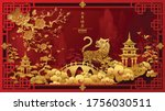 chinese new year 2022 year of... | Shutterstock .eps vector #1756030511