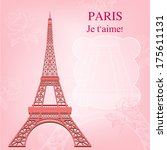 eiffel tower with flowers and... | Shutterstock .eps vector #175611131