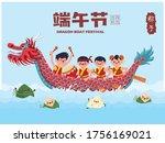vintage chinese rice dumplings... | Shutterstock .eps vector #1756169021