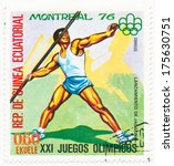 equatorial guinea   circa 1974  ...   Shutterstock . vector #175630751