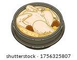 samgyetang or ginseng chicken...   Shutterstock .eps vector #1756325807