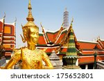 grand palace in thailand | Shutterstock . vector #175652801
