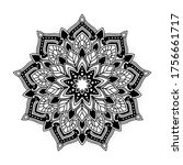 ornamental mandala floral... | Shutterstock .eps vector #1756661717