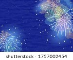 cool colored fireworks... | Shutterstock .eps vector #1757002454
