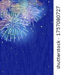 cool colored fireworks... | Shutterstock .eps vector #1757080727