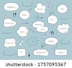 hand drawn illustration set of... | Shutterstock .eps vector #1757095367