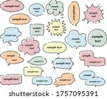 hand drawn illustration set of... | Shutterstock .eps vector #1757095391