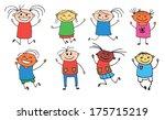 kids drawing | Shutterstock .eps vector #175715219