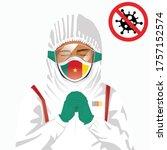 covid 19 or coronavirus concept.... | Shutterstock .eps vector #1757152574