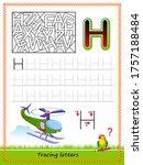 worksheet for tracing letters.... | Shutterstock .eps vector #1757188484