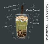 bubble tea special promotions... | Shutterstock .eps vector #1757219447