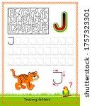 worksheet for tracing letters.... | Shutterstock .eps vector #1757323301