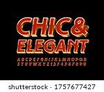 vector chic and elegant 3d font.... | Shutterstock .eps vector #1757677427