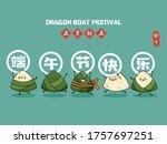 vintage chinese rice dumplings... | Shutterstock .eps vector #1757697251