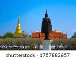 The Beautiful Back Of Phra Cha...