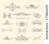 calligraphic retro elements | Shutterstock .eps vector #175804205
