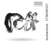 grey brush stroke and texture.... | Shutterstock .eps vector #1758189227