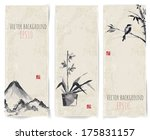 banners with bamboo  mountains... | Shutterstock .eps vector #175831157