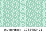 the geometric pattern with... | Shutterstock . vector #1758403421