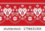 scandinavian christmas cute... | Shutterstock .eps vector #1758631304