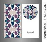 graphic ornament. vector...   Shutterstock .eps vector #1758712907