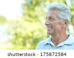 portrait of smiling elderly man ... | Shutterstock . vector #175872584
