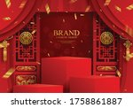 square podium and paper art... | Shutterstock .eps vector #1758861887
