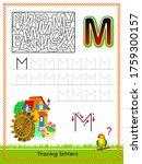 worksheet for tracing letters.... | Shutterstock .eps vector #1759300157