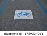 Cycle Path For Private Bicycle...