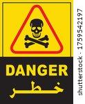 danger sign black and yellow... | Shutterstock .eps vector #1759542197